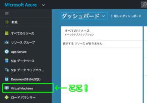 azure_screen_02
