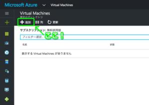 azure_screen_04